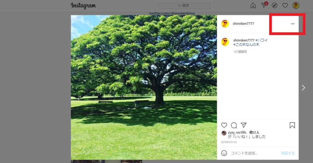 ワードプレスにインスタグラムの写真を埋め込み簡単な方法を解説!